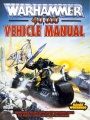 Vehicle-Manual.jpg