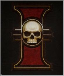 220px-Inquisition1.JPG