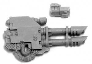 Laserkanone